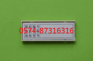 Type M 8*3cm Magnetic Material Card Storage Card Warehouse Card with Numbers