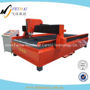 High Quality CNC Plasma Cutting Machine Ts1530d