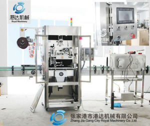 PVC/ Pet/ OPS Label Packaging Machine for Round/ Square Bottle (SLM-250) pictures & photos