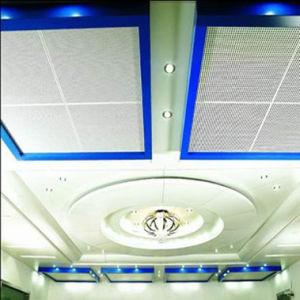 Aluminum False Ceiling Tile (TLD-181)