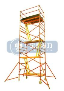 220kv Yellow Fiberglass Double-Wide Scaffolding pictures & photos