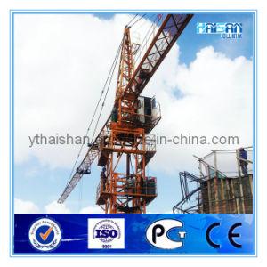 High Quality -Qtz250 (HS7030) 12t--Tower Crane