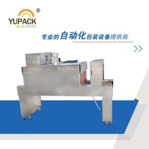 Sleeve Wrapping Machine Cap Heat Tunnel Shrink Packaging Machine pictures & photos
