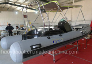 15.5ft Rib470c Recsue Boat with Hypalon Fiberglass Hull Rigid Inflatable Boat pictures & photos
