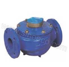 Removable Woltman Vertical Cold Water Meter Ws (LXS-80-150) pictures & photos