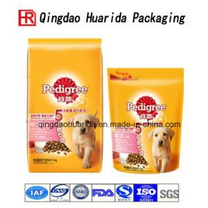 Aluminum Laminated Pet Food Bag with Zipper pictures & photos