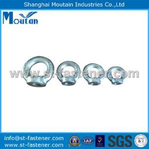 Carbon Steel Zinc Plated DIN582 Eye Nut