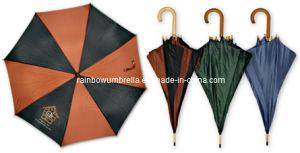 Straight Umbrella (8021)