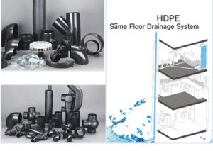 50mm Plastic Drain Pipe Fittings (HDPE s trap) pictures & photos