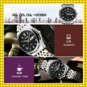 Wholesale Custom Fashion Watch Factory pictures & photos