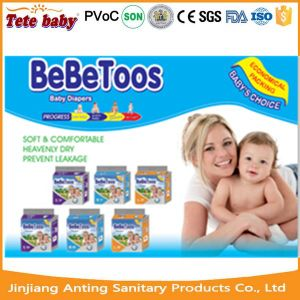 2016 Low Price Good Quality Disposable Baby Diaper for Africa Agents pictures & photos