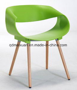 Plastic Leisure Chair Office Chairs Chairs Contracted Hotel Coffee Modern Chair (M-X3839) pictures & photos