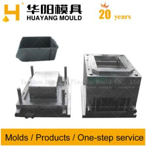 Plastic Injection Tool Box Mould (HY053) pictures & photos