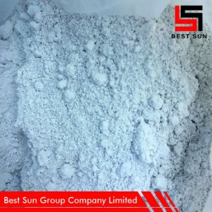 High Purity Barytes Powder Prices pictures & photos