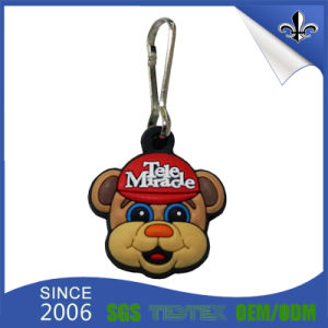 Small Bear 2/3D Custom Shape Soft PVC Keychain pictures & photos