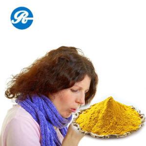 98% Cough Quercetin (CAS 117-39-5) pictures & photos