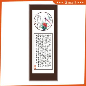 Wholesale Chinese Charater Framed Oil Painting for Office Decor pictures & photos