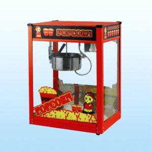 Popcorn Machine (EC8R)