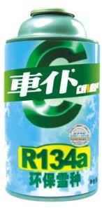 Refrigerant(R134a) (A1103)
