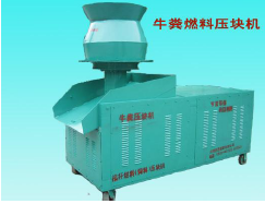 Cow dung fuel briquetting machines