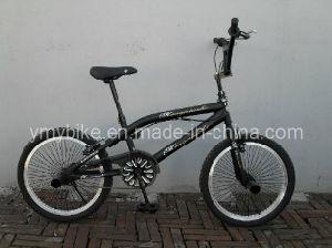 BMX (AD-B007)