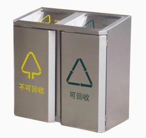 Stainless Steel Dustbin (TJ-DB-10)