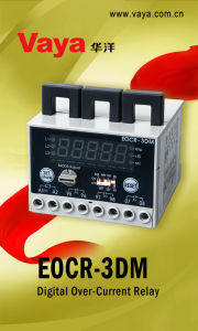 EOCR-3DM Digital Over-Current Relay