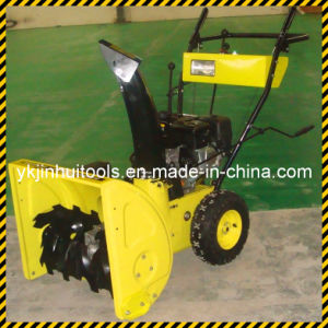 6.5HP Snowblower / Snow Thrower 6.5HP (JH3265)