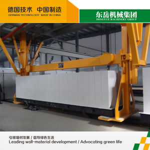 Automatic Fly Ash Autoclave Aerated Concrete AAC Block Machine pictures & photos