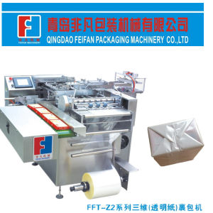 PLC Control Automatic Soap Cellophane Wrapping Machine pictures & photos