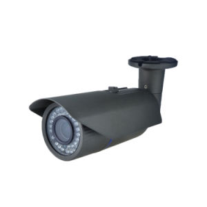 IP Camera with 3 Megapixel HD Lens and IR-Cut