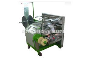 Nonwoven Cloth Soft Roller Compound Machine (QX-Z)