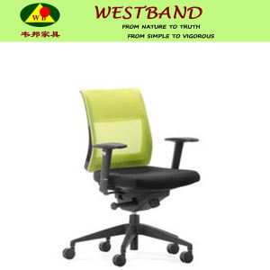 Modern Mesh Office Chair Wb-CH09