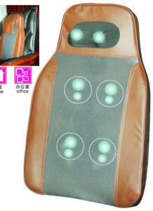 Massage Pillow (AKS-092)
