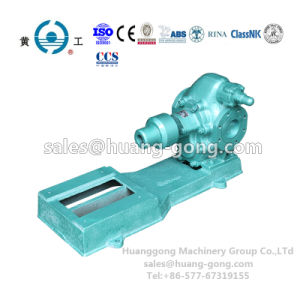 2cy120/6 Gear Pump for Vegetable Oil Transfer pictures & photos