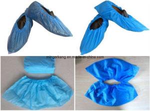 Xiantao Hubei MEK Disposable Shoe Cover pictures & photos