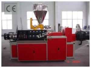 Twin Screw Plastic Extruder (SJSZ65/132) pictures & photos
