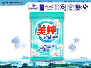 OEM/ODM Washing Powder Manufacturer pictures & photos