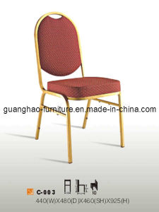 Hotel Banquet Dining Wedding Chair (C-003)