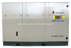 Variable Frequency Screw Air Compressor pictures & photos