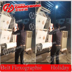 Flex Stack Type Paper / Plastic Film Printing Machine/Flexographic Type pictures & photos