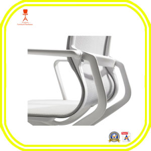 Furniture Hardware Parts Ergonomic Office Chair Back Support Aluminum Alloy pictures & photos