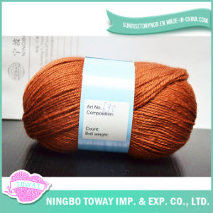 Low Price Handmade Fancy Weaving Wholesale Crochet Yarn pictures & photos
