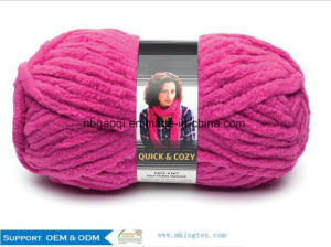 25g Knitting Acrylic Yarn Baby Wool for DIY Knitting Set pictures & photos