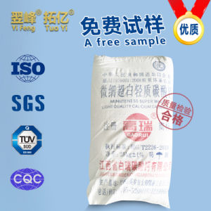 Food Grade Light Calcium Carbonate pictures & photos