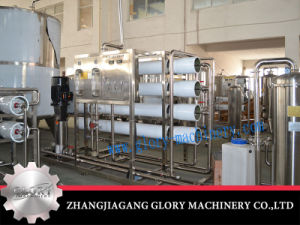 Bottle Mineral Water Treatment System pictures & photos