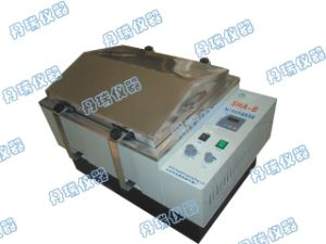 Laboratory Gas Bath Shaker LCD pictures & photos