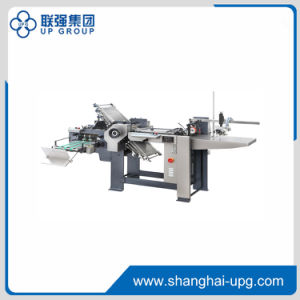 Xzy360 Combination Folding Machine for Small Fold Length pictures & photos