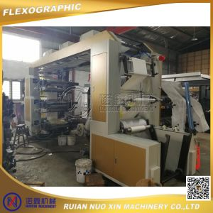 Foil/PVC/UV/BOPP/PE Label/Paper Cup/Plastic Film Bag Flexographic Flexo Printing Machine pictures & photos