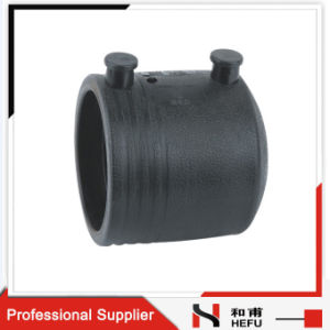 HDPE Plastic Pipe Fitting Electrofusion End Cap for Gas Supply pictures & photos